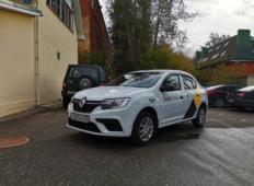 Аренда Renault Logan 2019 в Коврове