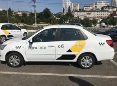 Аренда Datsun on-DO 2019 в Сочи