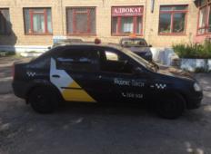 Аренда Renault Logan 2015 в Орле