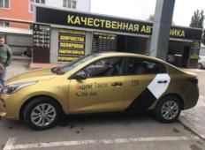 Аренда Kia Rio 2019 в Калининграде
