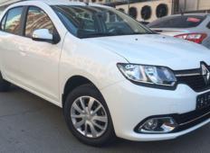 Аренда Renault Logan 2019 в Краснодаре