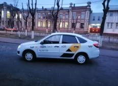 Аренда LADA (ВАЗ) Granta 2016 в Брянске