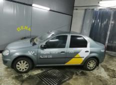 Аренда Renault Logan 2012 в Брянске