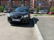 Аренда Datsun on-DO 2019 в Иркутске