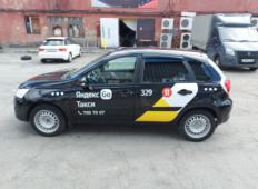 Аренда Datsun mi-DO 2020 в Челябинске