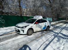 Аренда Kia Rio 2019 в Воронеже