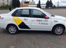 Аренда Datsun on-DO 2019 в Нижнем Новгороде