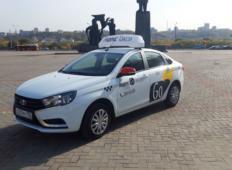 Аренда LADA (ВАЗ) Vesta 2020 в Нижнем Новгороде