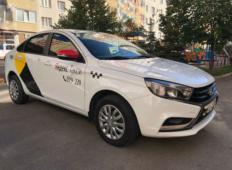 Аренда LADA (ВАЗ) Vesta 2019 в Ставрополе