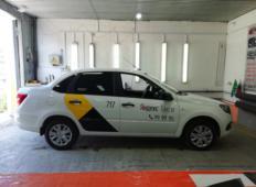 Аренда LADA (ВАЗ) Granta 2020 в Ульяновске