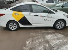 Аренда Hyundai Solaris 2016 в Волгограде