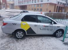 Аренда Honda Fit 2007 в Красноярске