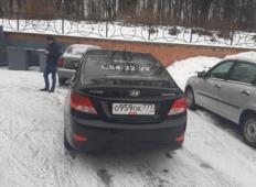 Аренда Hyundai Solaris 2013 в Смоленске