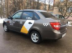 Аренда LADA (ВАЗ) Granta 2017 в Смоленске