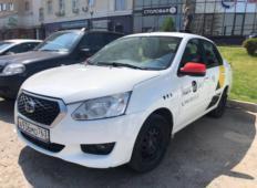 Аренда Datsun on-DO 2018 в Самаре