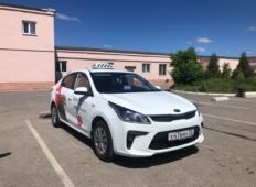 Аренда Kia Rio 2020 в Омске