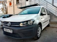 Аренда Volkswagen Caddy 2018 в Санкт-Петербурге