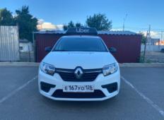 Аренда Renault Logan 2020 в Ставрополе