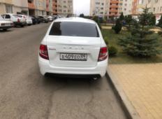 Аренда LADA (ВАЗ) Granta 2020 в Ставрополе