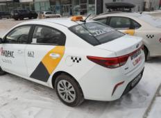 Аренда Kia Rio 2019 в Красноярске
