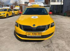 Аренда Skoda Octavia 2019 в Туле