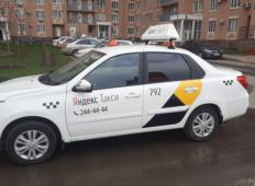 Аренда Datsun on-DO 2020 в Ростове-на-Дону