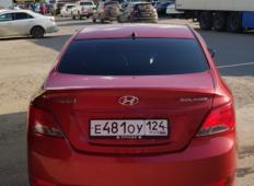 Аренда Hyundai Solaris 2017 в Красноярске