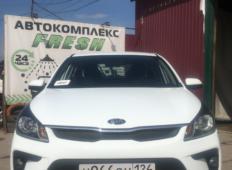 Аренда Kia Rio 2020 в Красноярске