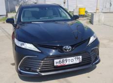 Аренда Toyota Camry 2021 в Екатеринбурге
