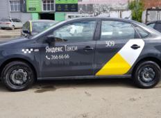 Аренда Volkswagen Polo 2017 в Екатеринбурге