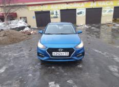 Аренда Hyundai Solaris 2017 в Мурманске