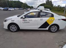 Аренда Kia Rio 2020 в Казани