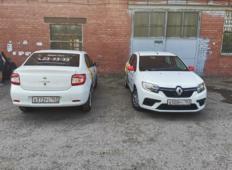Аренда Renault Logan 2020 в Тольятти