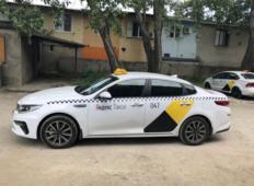 Аренда Kia Optima 2019 в Адлере