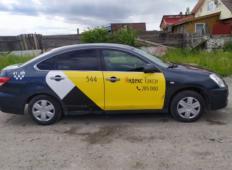 Аренда Nissan Almera 2017 в Березниках