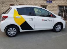 Аренда Toyota Vitz 2014 в Находке
