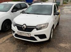 Аренда Renault Logan 2019 в Ярославле