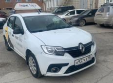 Аренда Renault Logan 2020 в Новосибирске