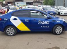 Аренда Kia Rio 2015 в Красноярске