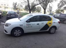 Аренда Renault Logan 2019 в Ессентуках