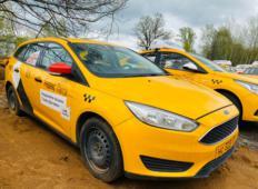 Аренда Ford Focus 2016 в Москве и области