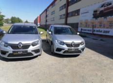 Аренда Renault Logan 2021 в Екатеринбурге