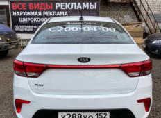 Аренда Kia Rio 2020 в Нижнем Новгороде