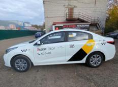 Аренда Kia Rio 2019 в Нижнем Новгороде