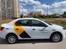 Аренда Renault Logan 2019 в Воронеже