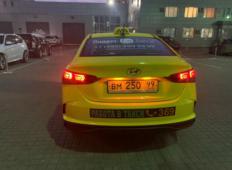 Аренда Hyundai Solaris 2020 в Москве и области