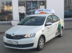 Аренда Skoda Rapid 2019 в Казани