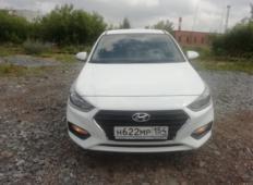 Аренда Hyundai Solaris 2019 в Новосибирске