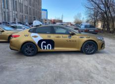 Аренда Kia Optima 2020 в Санкт-Петербурге