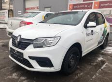 Аренда Renault Logan 2020 в Санкт-Петербурге
